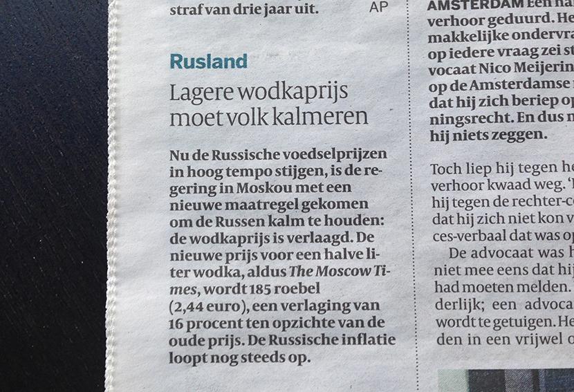 TinoSehgalNewspaperHeadline